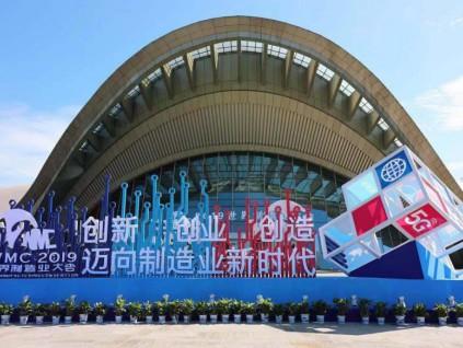 安徽前两届世界制造业大会签约项目逾八成已开工