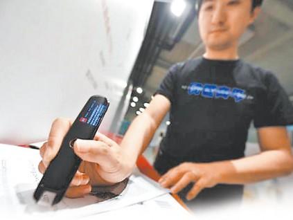 北京服贸会搭建全球交流平台 数字服务企业不断壮大
