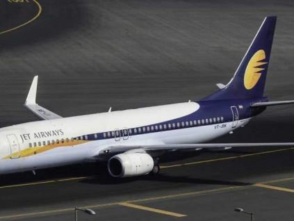 印度赴华部分航班乘客下周起须向中国使领馆申领健康码