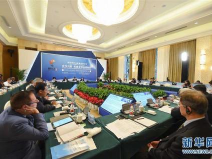 中国愿发起数据安全倡议 要科技企业保障用户数据
