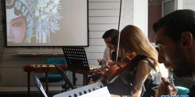 欧洲首个音乐孔子课堂在教师节迎来复课