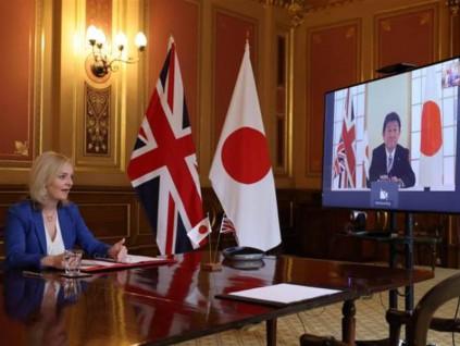 英国与日本敲定自由贸易协定 99%货物将免关税