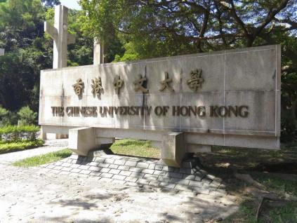 香港中文大学研发抗疫传感器 追踪病毒流向