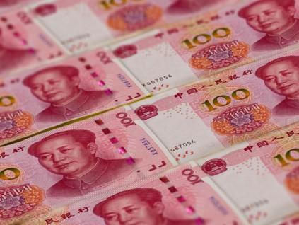 银行非保本理财规模降至22.1兆人币 部分保本产品清零
