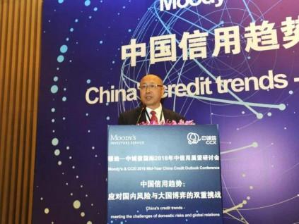 报告:中国是亚太地区少数摆脱经济低迷的经济体之一
