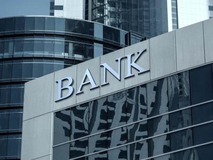 中国银保监会表态 大型银行转型方向是数字化