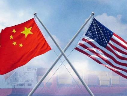 对中国商品加征关税 世贸裁定美国违反贸易规则