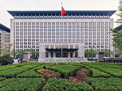 中国商务部称欢迎美企继续加大在华投资