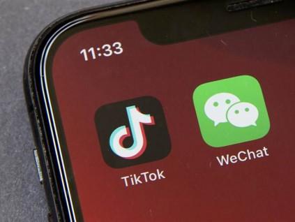 美商务部20日起禁止民众下载WeChat与TikTok