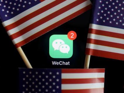 特朗普限制行动受挫 美法院叫停微信禁制令