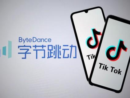 字节跳动:保持TikTok Global控制权 持股将达80%
