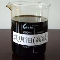 神木年产50万吨煤焦油制芳烃项