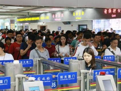 中国将允许持三类有效居留许可外国人入境