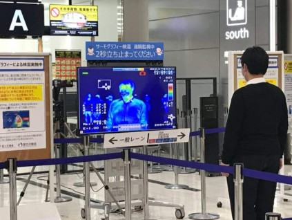 日本拟最快下月 有条件向全球放宽入境限制