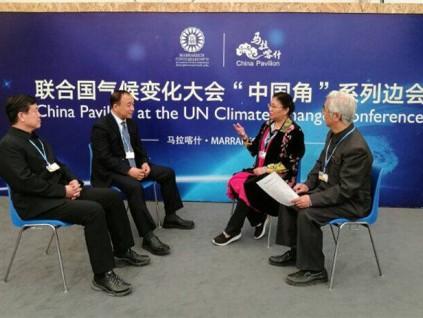 联合国与英国将于12月共同主办全球气候峰会