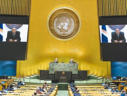 德国日本巴西印度再度申请入安理会常任理事国