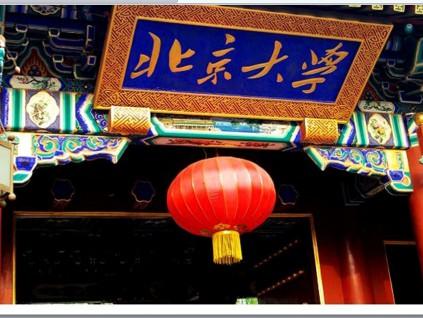 专家学者研讨新时代中文学科建设:与自然科学的界限被打破