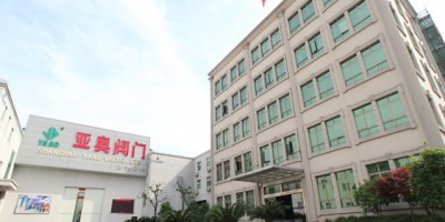 China Forged Valves Factory Tour