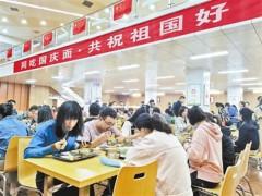 陕北面食文化:同吃国庆面 共祝祖国好