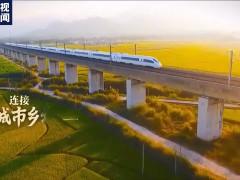坐着高铁看中国 十月一日出发