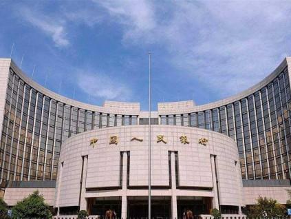 中国与印尼签署使用本币合作备忘录 推动直接兑换报价和交易