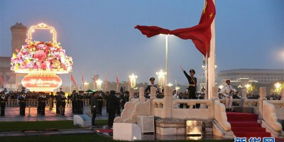 2020年国庆升旗仪式在天安门广场举行