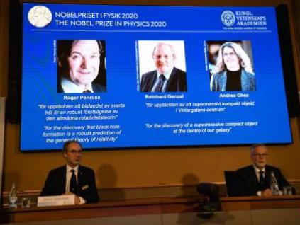 英德美三位科学家 分享诺贝尔物理学奖