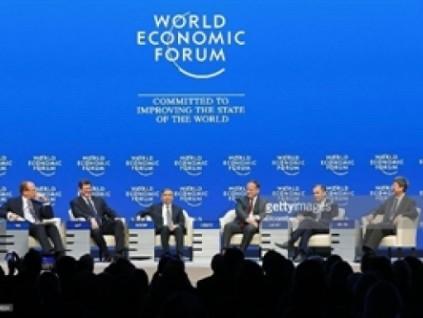世界经济论坛宣布2021年年会不在达沃斯举行