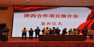 榆林市组团参加2020厦门国际投资贸易洽谈会暨丝路投资大会