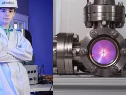 美国12岁孩子完成核融合发生器 创下新世界纪录