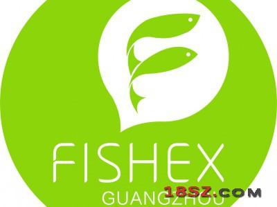2021年广州海鲜渔业暨水产养殖展览会