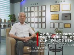 外国人选择深圳的N个理由