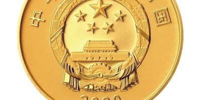 中国央行将发行人民志愿军抗美援朝出国作战纪念币