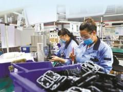 陕西出台29条措施稳定扩大利用外资