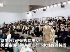 深圳时装周首日上演东西方文化的强烈碰撞