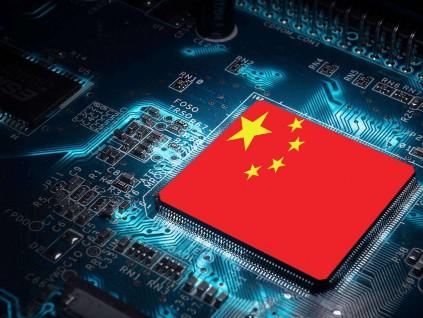 经济日报社论:美选后遏华加剧 中国科技战以我为主