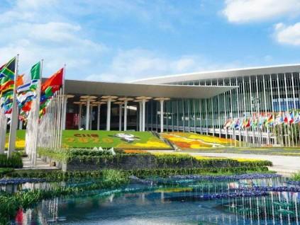 中国进博会已达成861项合作意向 超2千家企业参与