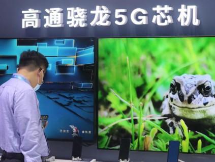 上海进博会吸引全球企业 国际芯片制造商参展