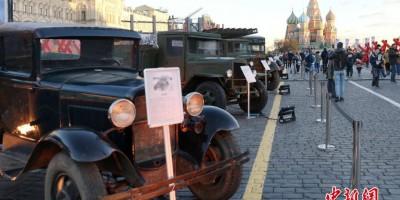 莫斯科举行活动纪念1941年红场阅兵