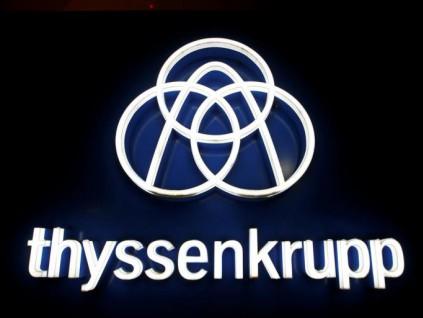 德国工业巨头蒂森克虏伯将裁员超过1万个工作岗位