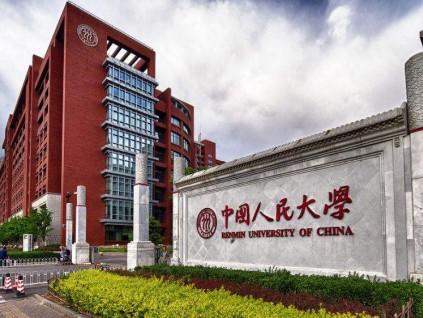 英国调查:中国大陆高校就业竞争力跻身全球前五