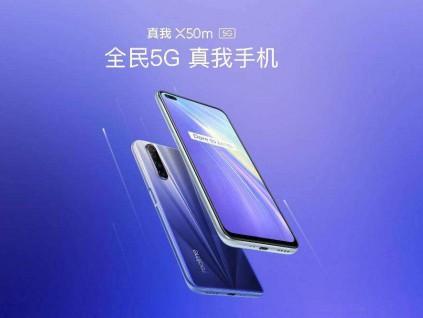 中国年轻智能手机品牌真我跻身全球七强
