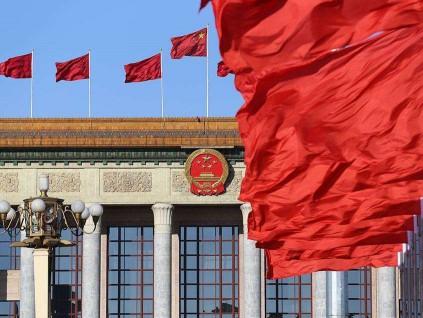 中国建反不正当竞争部际联席会议制度