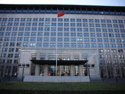 中国商务部:将与APEC各方加紧推动亚太自贸区进程