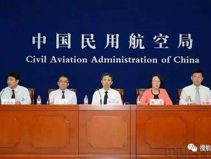 中国民航局要求接触进口货物地面人员实名制