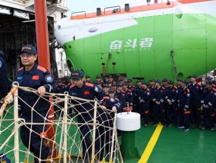 创中国载人深潜纪录 海洋科技不再仅由西方主导