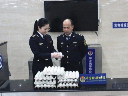 中国完成中美首阶段协议农产品动植物检疫