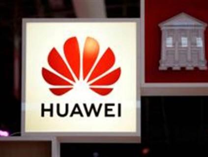 英国宣布明年9月全面禁用华为5G设备 日本NEC受益最大
