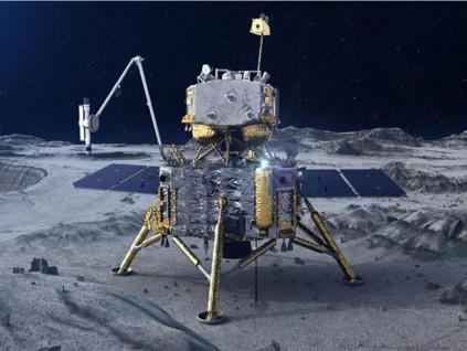 嫦娥五号登月成功 将采集月球土壤再返回