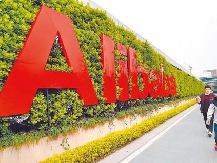 中国新经济企业500强 阿里、腾讯、华为前三